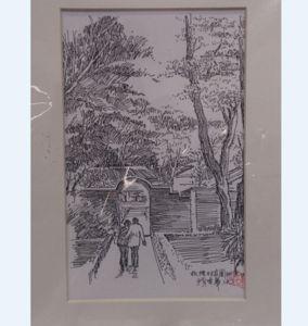 胡達華林園素描卡