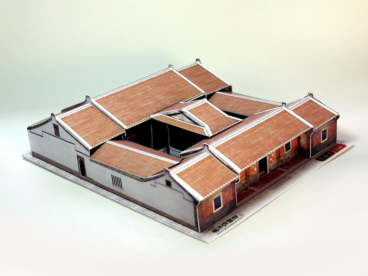 定靜堂建築模型卡