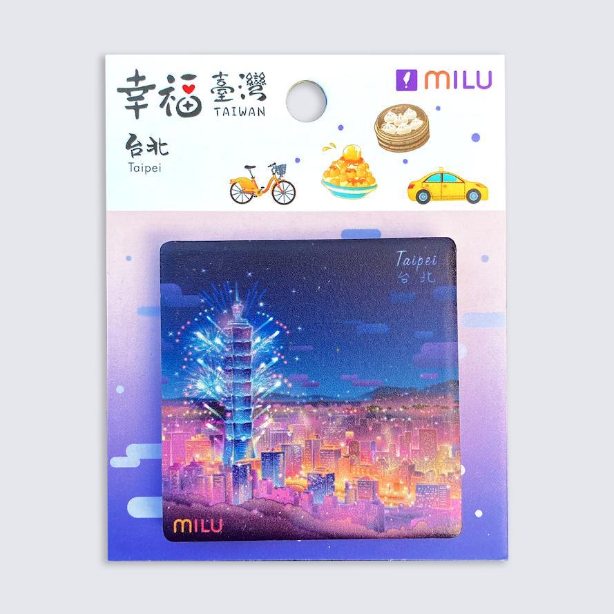 幸福台灣台北瓷磚及系列商品磁鐵
