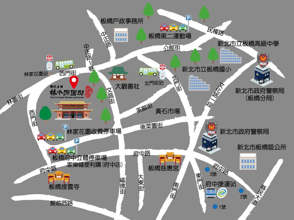 林本源園邸位置地圖